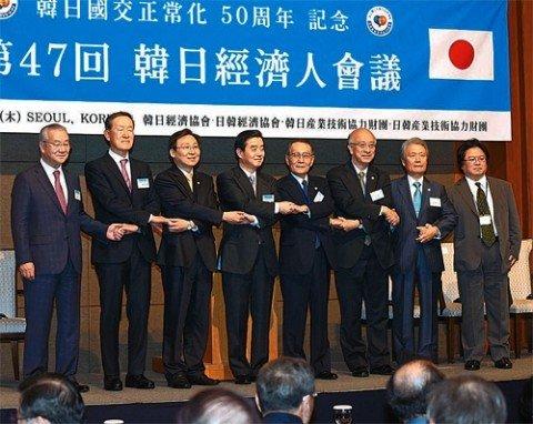 2015年5月13日~14日に、ソウルのロッテホテルで開かれた「日韓経済人会議」で、日韓通貨スワップ協定の復活を求める共同声明が採択された!