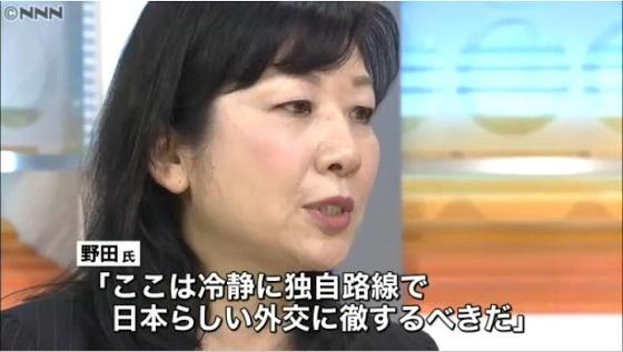 野田聖子「南シナ海は日本には関係ない。ここはは冷静に独自路線で日本らしい対中国外交に徹するべきだ」