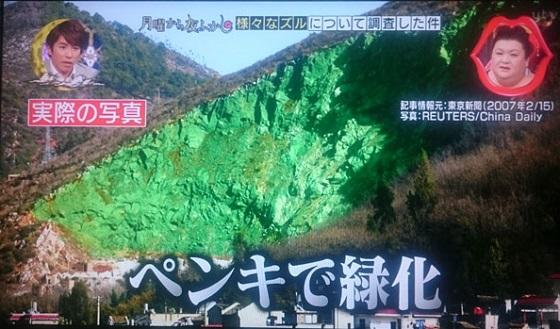 中国の緑化、日本政府が100億円拠出へ -
