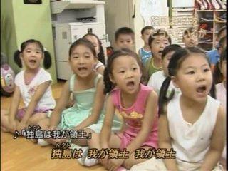 韓国では幼稚園から、長時間かけて竹島を韓国領土だという嘘を教え込む「独島教育」幼稚園
