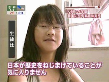 韓国では幼稚園から、長時間かけて竹島を韓国領土だという嘘を教え込む「独島教育」中学校