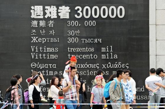 犠牲者30万人という数を記した南京大虐殺記念館の壁(5日、中国江蘇省南京市)=共同南京大虐殺が世界記憶遺産に登録決定!ユネスコ・政府「断固たる措置を取る」分担金の一時凍結検討