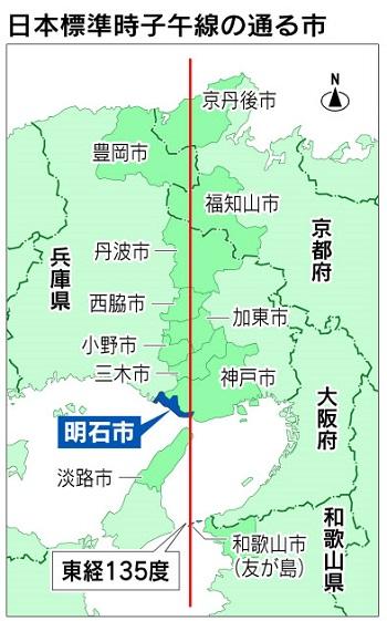 投票資格を朝鮮半島出身者ら特別永住者や市内3か月以上暮らす在留資格者に・明石市住民投票条例案