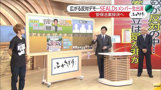 【SEALDs惨敗】リーダーの奥田愛基さん、フジTV出演 奥田さん「なぜ安倍首相のわがままに付き合わされるのか」論説員「選挙で選ばれたからね」⇒ 収録後...奥田さん「力不足でした」