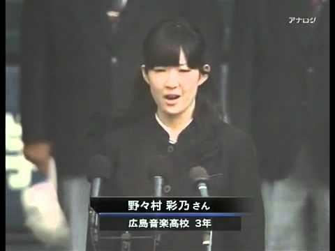 国歌独唱  野々村彩乃/第82回選抜高校野球大会