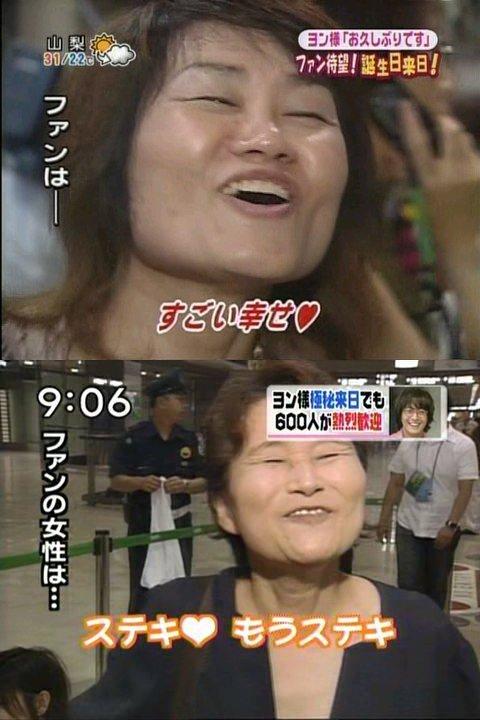 韓流ホストクラブ摘発相次ぐ・ホストをしに日本に大量の韓国人が来る理由は不景気ではなく韓国人のノービザだ!不法滞在でトラブル多発!韓国人のノービザをやめろ!・「韓流ブーム」の虚構