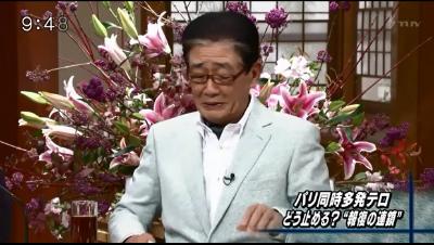 TBS「サンデーモーニング」岸井成格「西ドイツシュミット首相の言葉、何で日本はアジアに友人つくれないんですか」