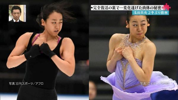 去年3月と今年の浅田真央選手の肉体の比較をする場面で、フジテレビ「Mr.サンデー」は、あえてジャンプ中の変な顔の浅田真央の写真を使用!