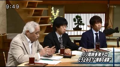 20151115TBS「サンデーモーニング」岸井成格「西ドイツシュミット首相の言葉、何で日本はアジアに友人つくれないんですか」