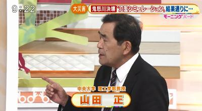 1テレ朝 2015年09月11日(モーニングバード)「事業仕分けを反省してほしい」・蓮舫ら民主党の罪