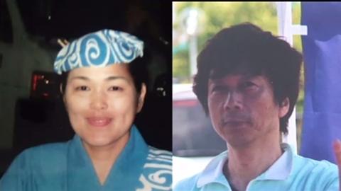 9月14日、埼玉県熊谷市の住宅で50代の夫婦が刃物のようなもので刺され、殺害された事件で、司法解剖の結果、死因は失血死だったことが新たにわかりました。