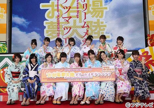 「お台場夢大陸~ドリームメガナツマツリ~」記者発表会の様子。 (c)フジテレビ