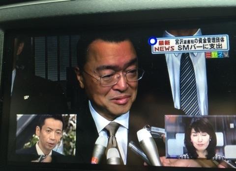 宮沢洋一経済産業大臣も、SMバーで「交際費」として「政治活動費」を使用したために、大問題となった。