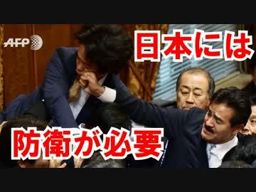 小西洋之民主党議員の暴力(参院平和安全法制特別委員会)