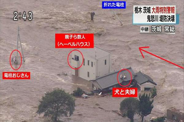旭化成「ヘーベルハウス」が鬼怒川決壊の濁流から電柱おじさんと夫婦を救っ