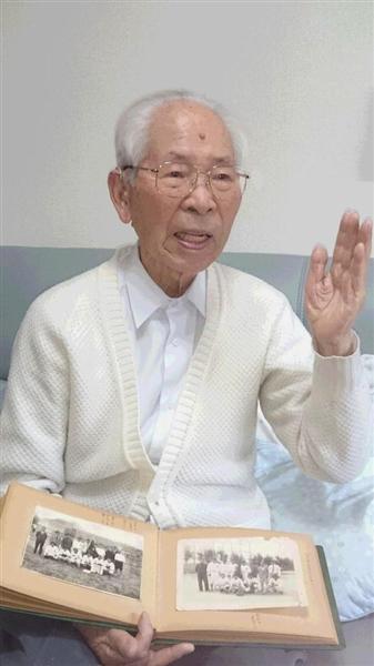 朝鮮総督府官吏時代の朝鮮について振り返る西川清さん。「女性を強制的に慰安婦にしたなんてありません」と語り、誤った〝史実〟が国際的に広がっていることに憤った