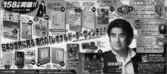 sekai-reonarudo_l.jpg