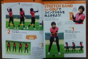 stretchbando1.png