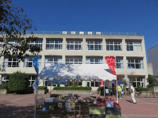 鶴ヶ島市立新町小学校