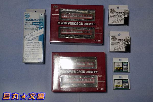 京浜急行230形電車01