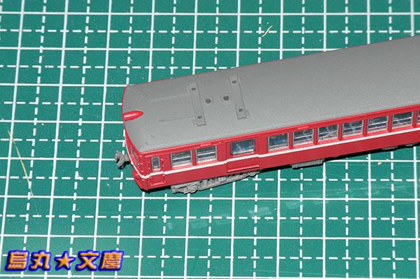 京浜急行230形電車03