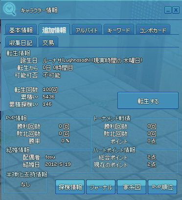 20150824-5.png