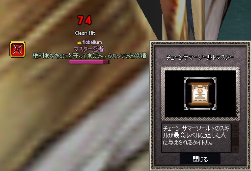 20150925-2.png