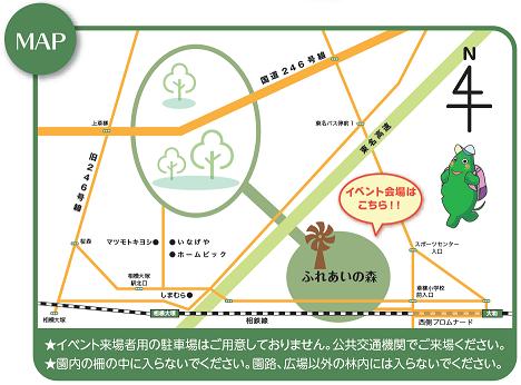 a広域地図