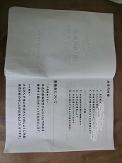 aCIMG1374.jpg
