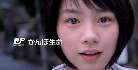 日本郵政、ゆうちょ銀行、かんぽ生命保険の上場