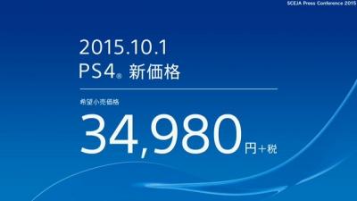PS4nesage.jpg