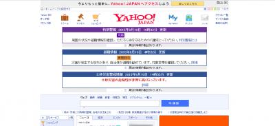 Yahootopp.png