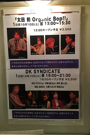 10_10_2015_3