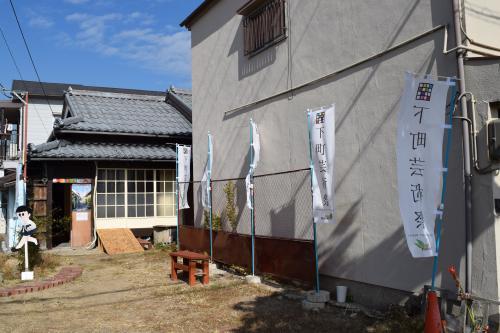 下町芸術祭 4