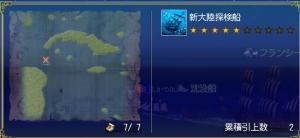 chinbotu-002.jpg