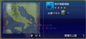 chinbotu-003.jpg