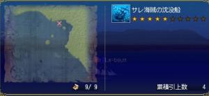 chinbotu-004.jpg