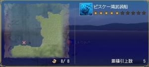 chinbotu-005.jpg