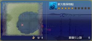 chinbotu-006.jpg