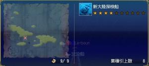 chinbotu-008.jpg