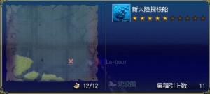 chinbotu-011.jpg