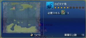 chinbotu-013-2.jpg