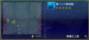 chinbotu-013.jpg