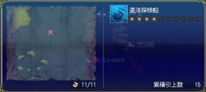 chinbotu-015.jpg