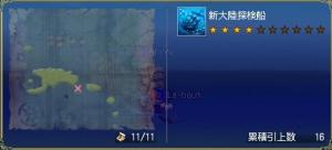 chinbotu-016.jpg