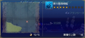 chinbotu-018.jpg