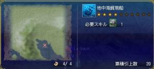 chinbotu-020.jpg