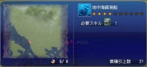 chinbotu-021.jpg