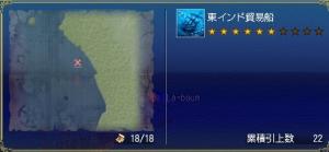 chinbotu-022.jpg