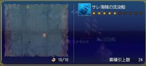 chinbotu-024.jpg